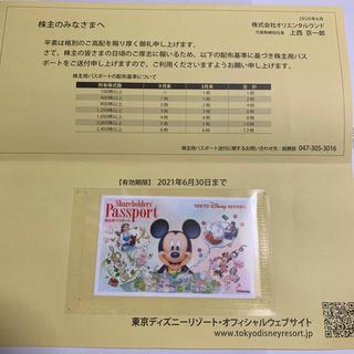 ディズニー(Disney)の東京ディズニーリゾート 株主優待 パスポート(遊園地/テーマパーク)