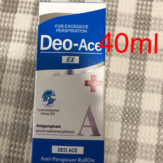 新品 未開封 デオエース 40ml(制汗/デオドラント剤)