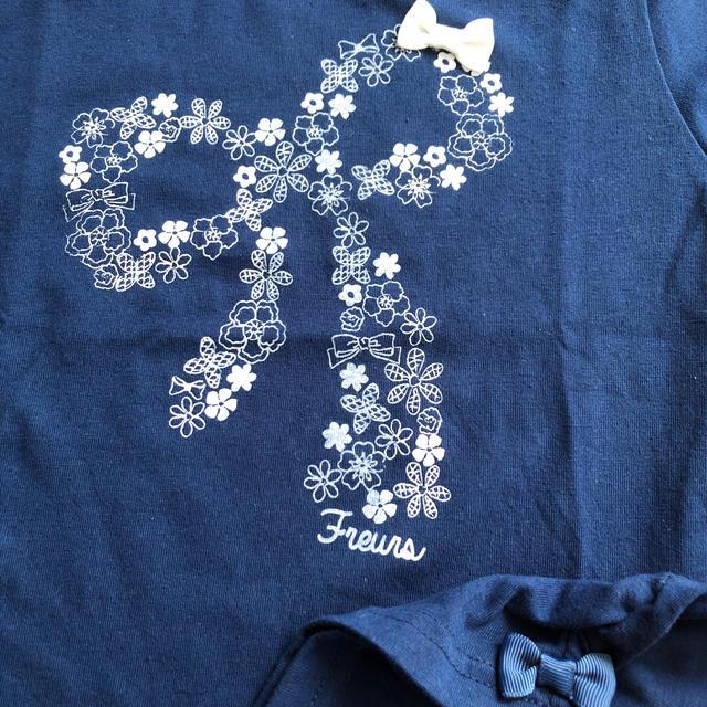 3can4on(サンカンシオン)の3can4on   女児半袖Tシャツ 140㎝ キッズ/ベビー/マタニティのキッズ服女の子用(90cm~)(Tシャツ/カットソー)の商品写真