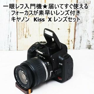 キヤノン(Canon)の★一眼レフ入門機におススメ♪★キャノン kissX レンズセット(デジタル一眼)