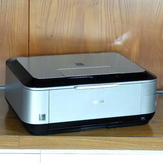 キヤノン(Canon)のキャノン インクジェットプリンター複合機 PIXUS MP630(PC周辺機器)