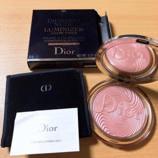 クリスチャンディオール(Christian Dior)のディオール ルミナイザー グロウバイブス 001 ロージーバイブス(フェイスパウダー)