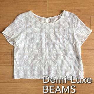 デミルクスビームス(Demi-Luxe BEAMS)の【デミルクス ビームス】透けシャツ トップス ホワイト 38 Mサイズ(シャツ/ブラウス(半袖/袖なし))