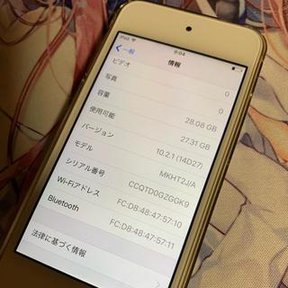 アイポッドタッチ(iPod touch)のiPod Touch 32GB Gold 第6世代(ポータブルプレーヤー)