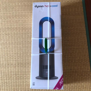 ダイソン(Dyson)のダイソン Dyson AM09B ファンヒーター Hot+Cool(扇風機)