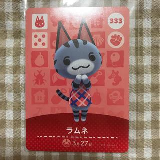 ニンテンドウ(任天堂)のamiiboカード ラムネ(カード)