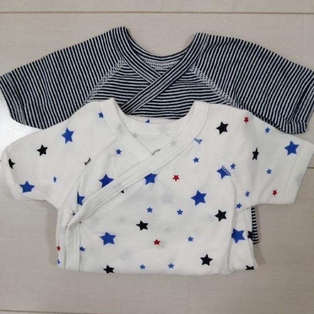 PETIT BATEAU(プチバトー)のプチバトー ロンパース キッズ/ベビー/マタニティのベビー服(~85cm)(ロンパース)の商品写真