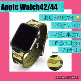 Apple Watch42/44バンド カモフラ(その他)
