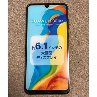 モックアップ HWV33 HUAWEI Ꮲ30 lite(その他)