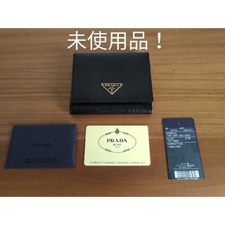 プラダ(PRADA)のPRADA 三つ折り財布 小銭入れ ギャランティカードあり メンズ  レディース(財布)