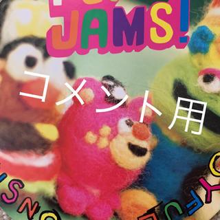 ジャム(JAM)の第4段 コメント用‼︎(Tシャツ/カットソー)