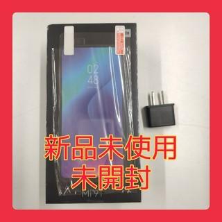 アンドロイド(ANDROID)のスマホ Xiaomi mi9t(スマートフォン本体)