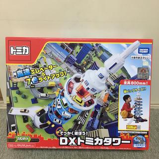 タカラトミー(Takara Tomy)のDXトミカタワー(ミニカー)