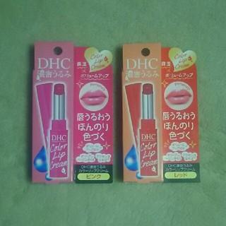 ディーエイチシー(DHC)のDHC 濃密うるみ カラーリップクリーム ピンク レッド 2種セット(リップケア/リップクリーム)