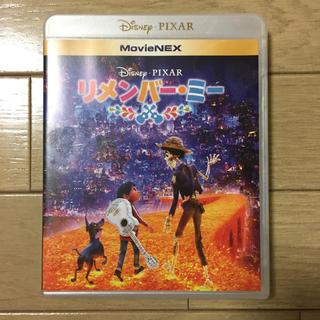 ディズニー(Disney)のリメンバー・ミー ブルーレイ ディズニー DVD リメンバーミー (キッズ/ファミリー)