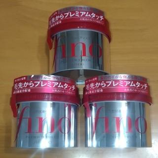 シセイドウ(SHISEIDO (資生堂))のフィーノプレミアムタッチ浸透美容液ヘアマスク3個セット(ヘアパック/ヘアマスク)