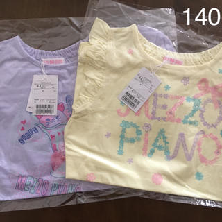 メゾピアノ(mezzo piano)のメゾピアノ Tシャツ 140 2枚セット 新品(Tシャツ/カットソー)