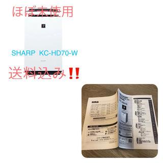 シャープ(SHARP)のSHARP 2018年製 KC-HD70-W 除加湿空気清浄機(空気清浄器)