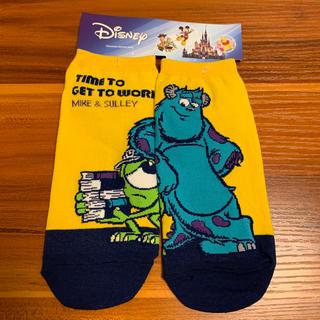ディズニー(Disney)のモンスターズインク 靴下★(ソックス)
