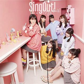ノギザカフォーティーシックス(乃木坂46)のSing Out!(ポップス/ロック(邦楽))