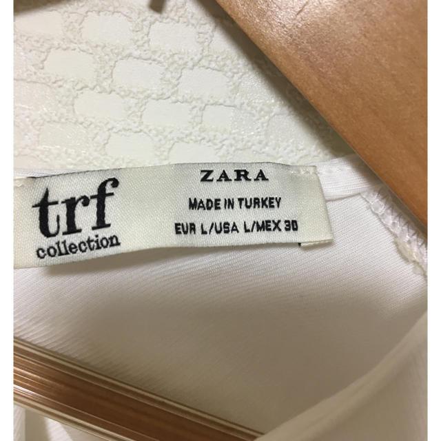 ZARA(ザラ)のZARA ザラ フリル ブラウス パイピング ホワイト Lサイズ レディースのトップス(シャツ/ブラウス(半袖/袖なし))の商品写真