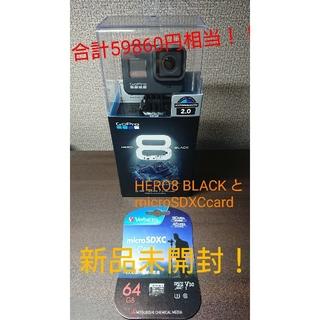 ゴープロ(GoPro)の合計59860円相当!! HERO8 BLACK とmicroSDXCcard(コンパクトデジタルカメラ)
