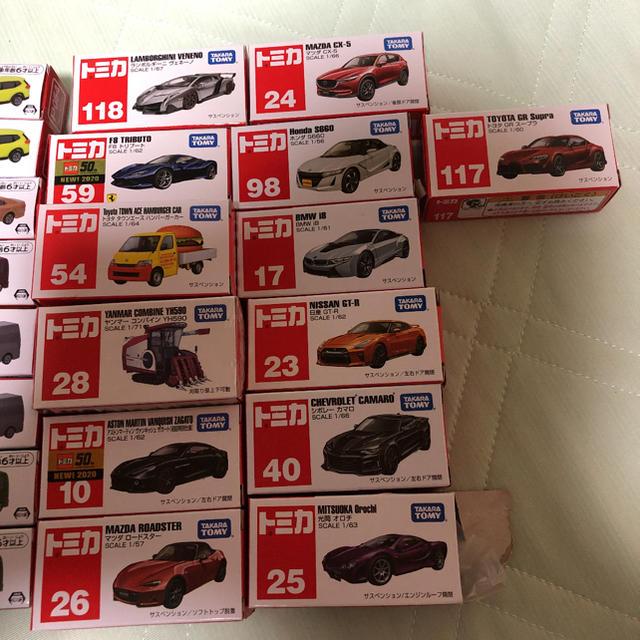 Takara Tomy(タカラトミー)のトミカ ポケットトミカ  全20種 27個 エンタメ/ホビーのおもちゃ/ぬいぐるみ(ミニカー)の商品写真