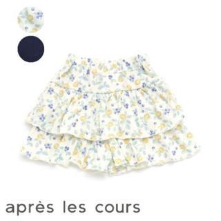 プティマイン(petit main)のアプレレクール ショートパンツ 新品タグ付き(パンツ/スパッツ)