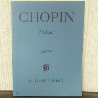 ショパン:ワルツ集(クラシック)