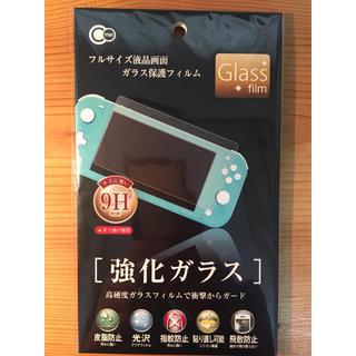 ニンテンドースイッチ(Nintendo Switch)のNintendo Switch ニンテンドースイッチライト 新品未開封(携帯用ゲーム機本体)