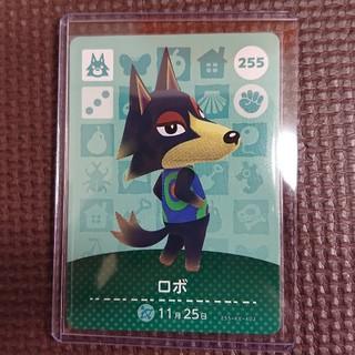 ニンテンドウ(任天堂)のどうぶつの森 amiiboカード ロボ 美品です!(カード)