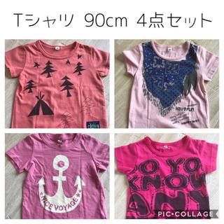 ニシマツヤ(西松屋)のTシャツ 90cm 4点セット(Tシャツ/カットソー)