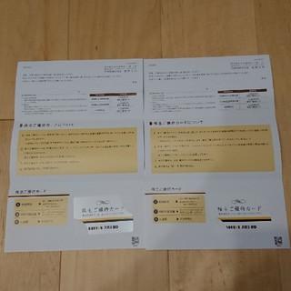 10000円分ドトール株主優待券(レストラン/食事券)