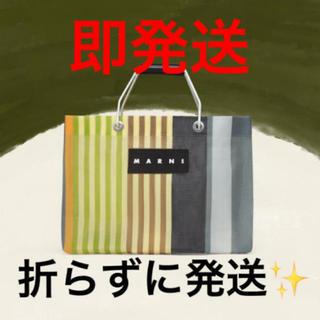マルニ(Marni)のマルニ マルニフラワーカフェ ストライプバッグ トートバッグ グレー(かごバッグ/ストローバッグ)