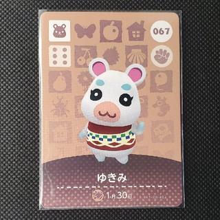 ニンテンドウ(任天堂)のどうぶつの森 amiiboカード【ゆきみ】(カード)