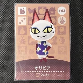 ニンテンドウ(任天堂)のどうぶつの森 amiiboカード【オリビア】(カード)