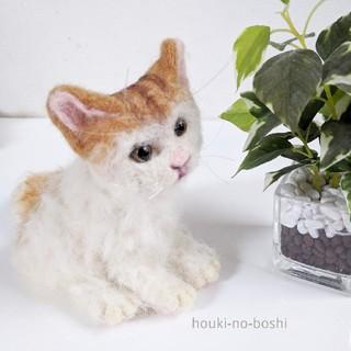 羊毛フェルト 茶トラ猫(その他)