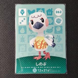 ニンテンドウ(任天堂)のどうぶつの森 amiiboカード【しのぶ】(カード)