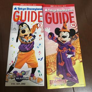 ディズニー(Disney)のディズニーランドtoday 2002年(キャラクターグッズ)
