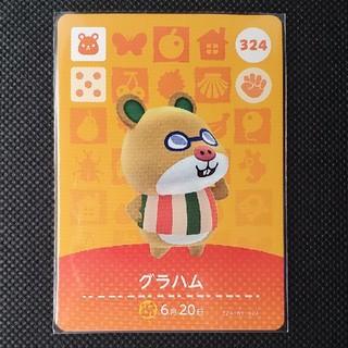 ニンテンドウ(任天堂)のどうぶつの森 amiiboカード【グラハム】(カード)