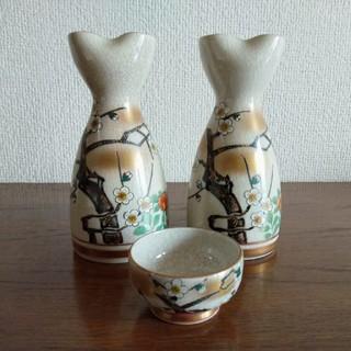 和食器 陶器 酒器 酒盃 アルコール セット 九谷焼 九谷錦 アンティーク (アルコールグッズ)