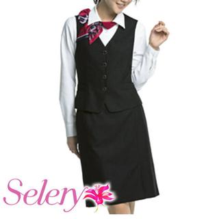 事務服 制服 SELERY(セロリー) ベスト