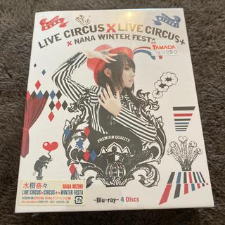 NANA MIZUKI LIVE CIRCUS×CIRCUS+×WINTER (ミュージック)