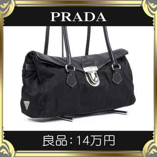 プラダ(PRADA)の【真贋査定済・送料無料】プラダのハンドバッグ・良品・本物・人気・肩掛け(ハンドバッグ)