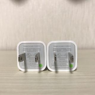 アップル(Apple)のApple純正 ACアダプター 電源アダプター USB電源アダプタ USB(バッテリー/充電器)