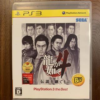 プレイステーション3(PlayStation3)の龍が如く4 伝説を継ぐもの(PlayStation 3 the Best) PS(家庭用ゲームソフト)