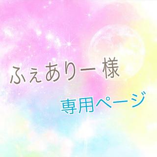 ディズニー(Disney)のダッフィー シェリーメイ & ピンク フラワーアレンジ ブリキ缶 置物 セット★(置物)