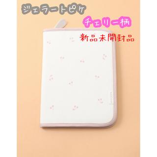 ジェラートピケ(gelato pique)の『ジェラートピケ』母子手帳ケース チェリー柄PINK(母子手帳ケース)