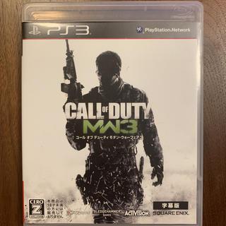 プレイステーション3(PlayStation3)のコール オブ デューティ モダン・ウォーフェア3(字幕版)(特別価格版) PS3(家庭用ゲームソフト)