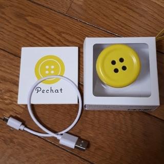 Pechat☆ペチャット☆ボタン型スピーカー☆